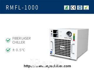 Refroidisseur à montage en rack refroidi par air pour machine de soudage laser portative