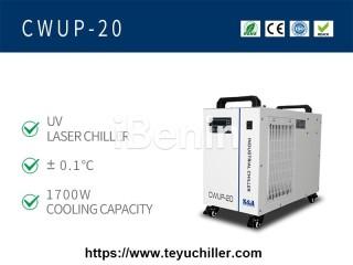 Refroidisseur d'eau laser ultra-rapide CWUP-20