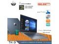 ordinateurs-portables-neuf-sac-souris-et-antivirus-small-9