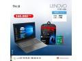 ordinateurs-portables-neuf-sac-souris-et-antivirus-small-0