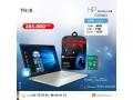 ordinateurs-portables-neuf-sac-souris-et-antivirus-small-8