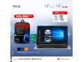 ordinateurs-portables-neuf-sac-souris-et-antivirus-small-5